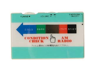 Cndition Check AM Radio
